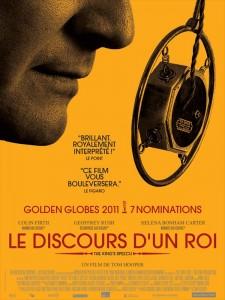 Anecdote : les films indépendants ont souvent leur affiche en colorée en jaune, allez savoir pourquoi...